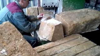 So werden Sandsteinpflaster produziert - 100% Natursteine Quarzsandstein