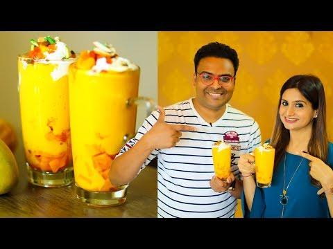 Mango Mastani Recipe | मैंगो मस्तानी | Gupshup with Chef Varun Inamdar