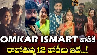 Omkar Latest Reality Show || Ismaart Jodi Show Contestants List || Ismart Jodi Latest Promo || TTM