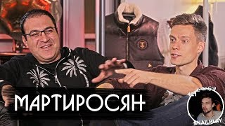 ⭐SNAILKICK СМОТРИТ ТРЕНДЫ Мартиросян - о рэпе, Хованском и танце с Медведевым / вДудь