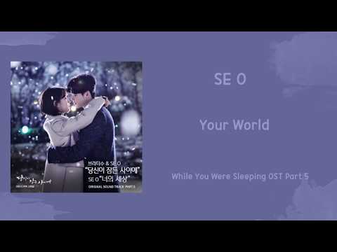 SE O – Your World [Han-Rom-Eng] (While You Were Sleeping OST Part 5)