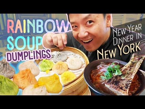RAINBOW SOUP DUMPLINGS!  Bone Marrow Pho & New Year Dinner In New York