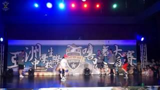 Hailey(嘉諾撒聖家學校(九龍塘)) vs 高達(聖公會