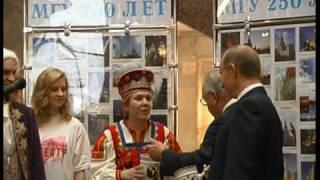 250-летие МГУ -- разлитие медовухи