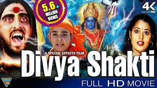 Divya Shakti (Trinetram) Hindi Dubbed Full Length Movie || Raasi, Sijju || Eagle Hindi Movies