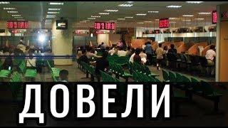 Чеченец открыл огонь в банке