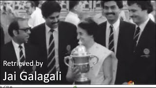 1983 World cup winners: Indira Gandhi celebrates with Kapil Dev and co.