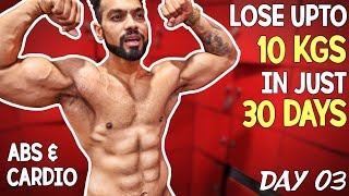 Losing Fat is a big Deal . Here is one work out regime which our ex...