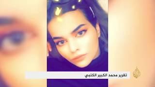 تطورت قضية الفتاة السعودية رهف القنون التي فرت إلى تايلند خوفا من التعرض للقتل