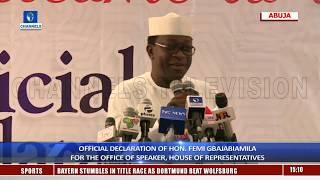 Jibrin Backs Gbajabiamila For House Of Reps Speaker Position
