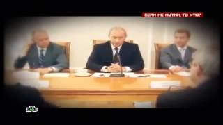 Самые громкие высказывания Путина.