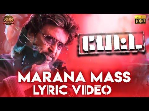 Marana Mass Lyric Video Review – Petta | Superstar Rajinikanth |Karthik Subbaraj | Anirudh