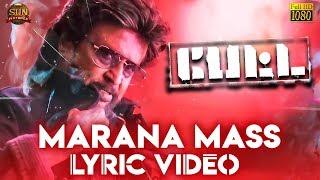 Marana Mass Lyric Review – Petta | Superstar Rajinikanth | Karthik Subbaraj | Anirudh
