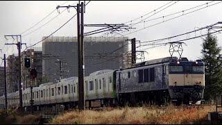 山手線E235系東トウ49編成出場、配給9772レ EF64-1032牽引 信越本線上り