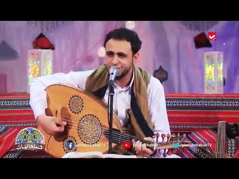 Yemeni Song
