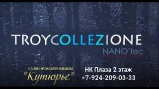 Салон мужской одежды КУТЮРЬЕ SLAVA ZAITSEV. Коллекция мужских костюмов TROYCOLLEZIONE в г. Хабаровск