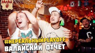 ФУТБОЛЬНАЯ БИТВА БЛОГЕРОВ!