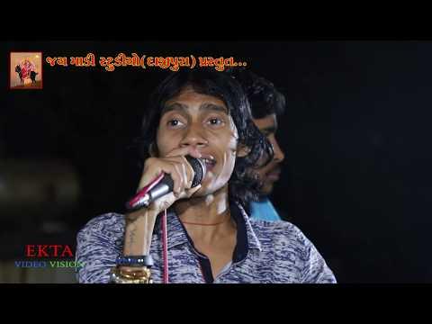 Aavu Karvu Hatu To Prem Nato Karvo -Ashok Thakor