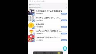 Qtalk – スマートショッピングメッセンジャー