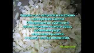 Видео рецепты - капуста тушеная с грибами