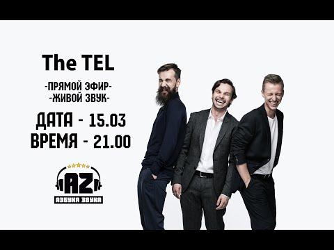 Азбука Звука LIVE // The TEL