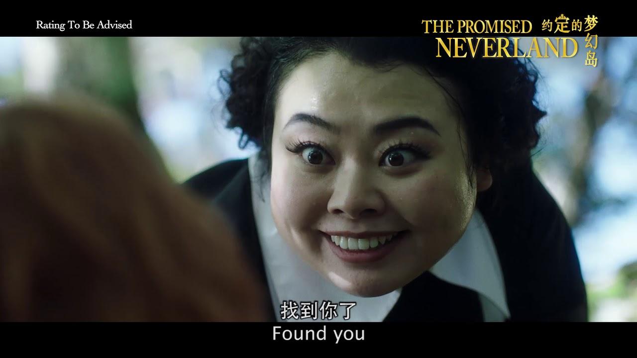 Download The Promised Neverland 约定的梦幻岛 - Main Trailer - Coming Soon