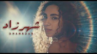 تريز سليمان شهرزاد - SHAHRZAD music video