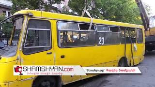 Խոշոր ավտովթար Երևանում  թիվ 23 երթուղին սպասարկող Բոգդան ավտոբուսը կողաշրջվել է  կա 14 վիրավոր