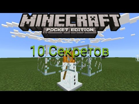 Топ 2 сервера/Как зайти на сервер Minecraft PE - +как правильно зарегистрироваться