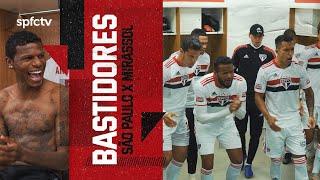 BASTIDORES: SÃO PAULO 4x0 MIRASSOL   SPFCTV