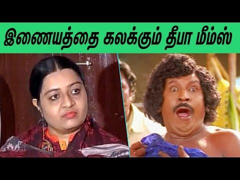 Meme S Political News Latest News Tamil Flash News Tubestream