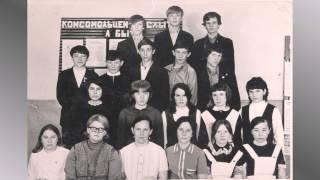Урай Школа 1 1974 г