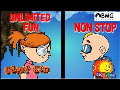 Happy Kid | Non Stop Fun |  Kochu TV | BMG | Malayalam