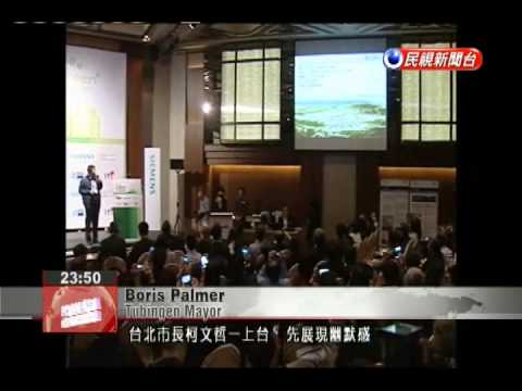 Taiwanese, German mayors discuss how to build sustainable cities