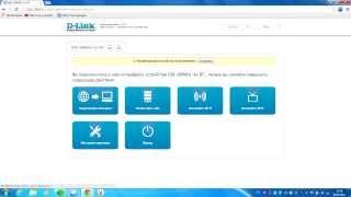 Как узнать кто подключен к wi-fi. Роутер D-Link dir-300|320|615|620(B7)(, 2014-03-10T17:12:27.000Z)