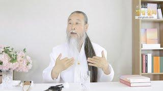 [홍익인간 인성교육][100세 인생_6070편] 9944강 노년의 재산 정리