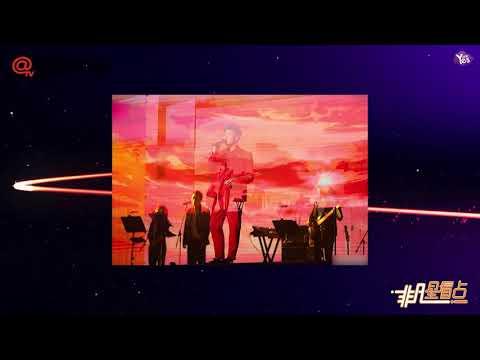 【昨天】歌迷為看演唱會曠工被罰款 李榮浩霸氣回應:這200塊錢算我的