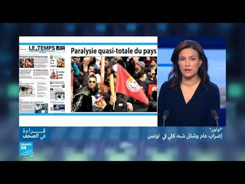 أي بدائل تملكها حكومة الشاهد لحل الأزمة في تونس؟  - نشر قبل 22 دقيقة