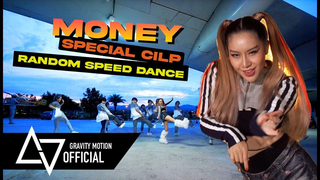 LISA 'MONEY' Random Speed Dance Cover by Banaz U & B House Studio from Thailand