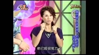 【命運好好玩】2015.9.23 婚姻生活難經營!(梁佑南、凌蕙蕙、吳娟瑜) 上