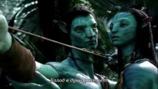 Repeat youtube video Zlata Ognevich - Gravity. РУССКАЯ ВЕРСИЯ (субтитры). AVATAR. Eurovision 2013 Ukraine