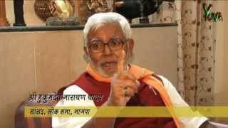 Mulaqat with Shri Hukmdev Narayan Yadav on the issue of Gujarat elections: Yuva TV