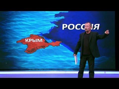 Украинская виза. Время покажет. Выпуск от05.10.2016