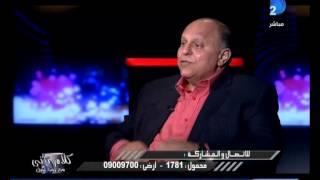 كلام تاني| لقاء الدكتور هاني محمود مع رشا نبيل عن مشاكل الأدارة فى مصر