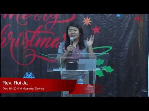 Rev. Roi Ja on December 10, 2017 (M)