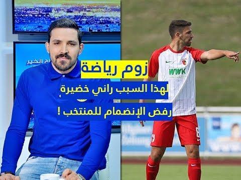 زوم رياضة ليوم الجمعة 09 فيفري 2018 - قناة نسمة