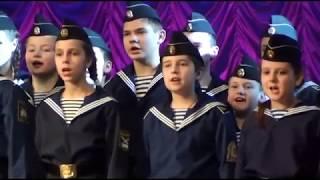 К10 летию Иваново Вознесенского Морского кадетского корпуса им.Г.И.Невельского.