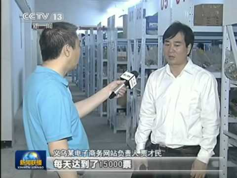 Eozy - The most famous Beads and Jewelry Wholesale Supplier in Yiwu China in CCTV