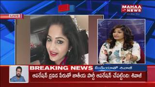 Download Video 4 Lakhs For Sexual Commitment In Tollywood: Madhavi Latha | Maahaa News MP3 3GP MP4