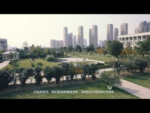 The University of Nottingham Ningbo China 2014 Campus tour